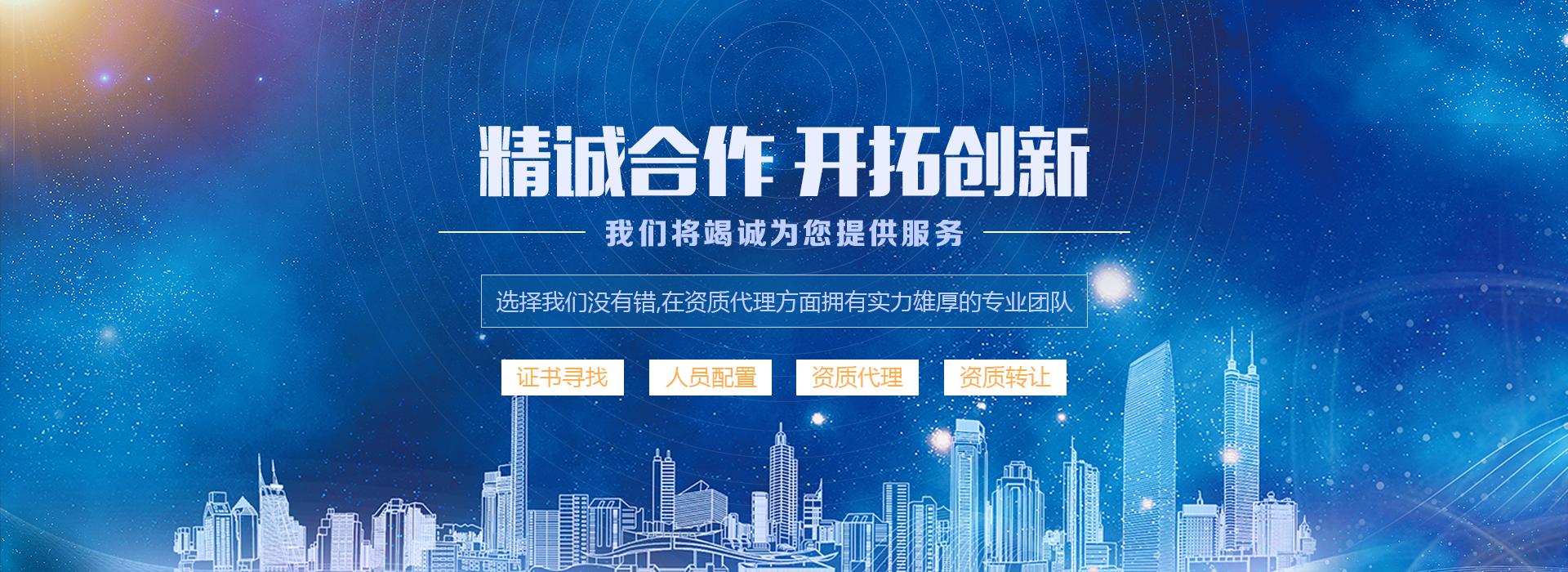 上海巨峰投资|投资发展网